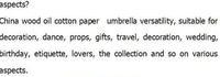 Зонты Luzhou 84см