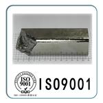 pure 5N 6N Germanium Powder Ge Dioxide Ge Crystal/ 7440-56-4/ buy germanium metal ingot factory/china germanium price