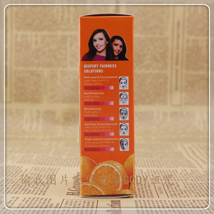 Дневной увлажняющий крем для лица Vitamin Whitening Revitalizing Cream & moisturizing Cream 60g