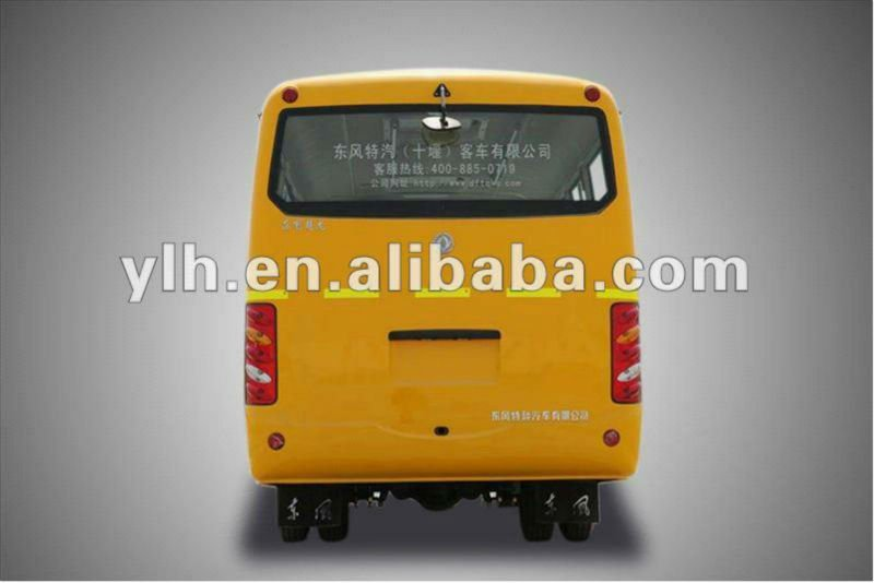 Dongfeng school bus EQ6607PT8