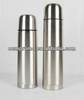 stainless steel vacuum cup.jpg