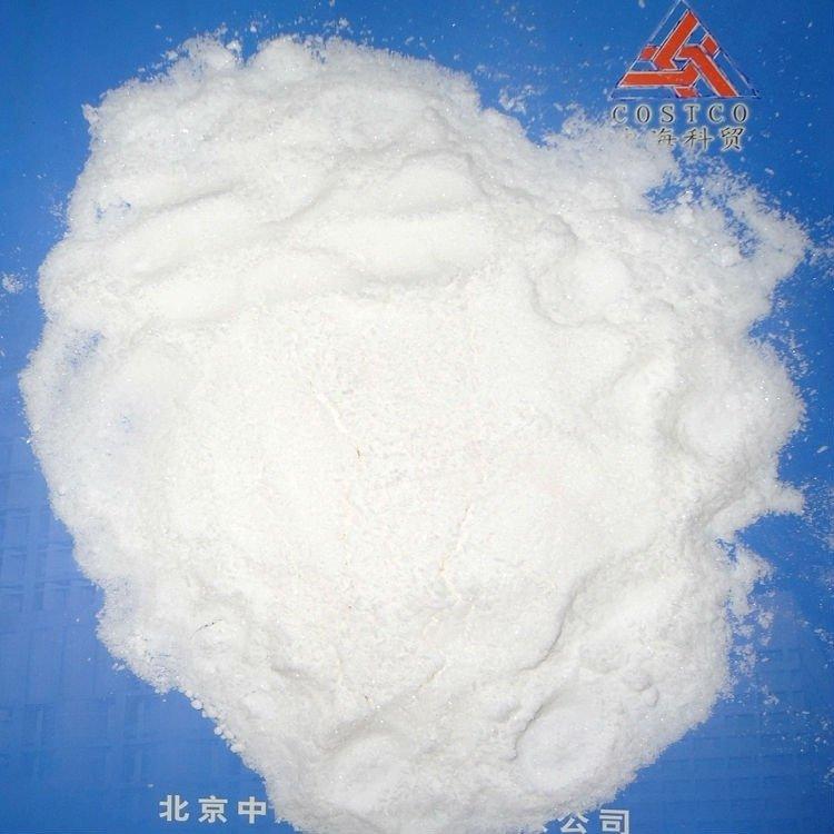 naftaleno refinado prima de producir bola de naftalina