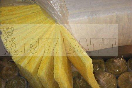 Acoustical Batt Insulation