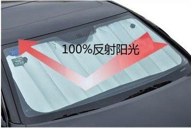 aluminium film papier avant auto verre cran solaire de protection solaire pour voiture pare. Black Bedroom Furniture Sets. Home Design Ideas