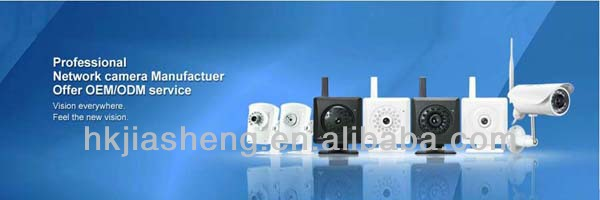 Outdoor o<em></em>nvif All-in-one Wireless IP Camera H.264 1 Megapixel HD Waterproof IP 66 CCTV Camera