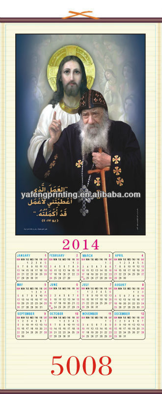 2014 calendar of jesus christ