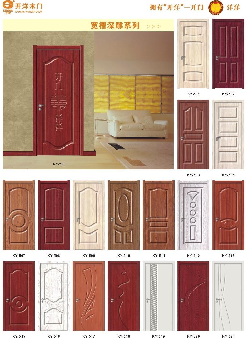 Interior de la puerta de madera puertas identificaci n - Pintura puertas madera ...
