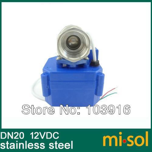 MV-2-20-MSS-12V-R01-3