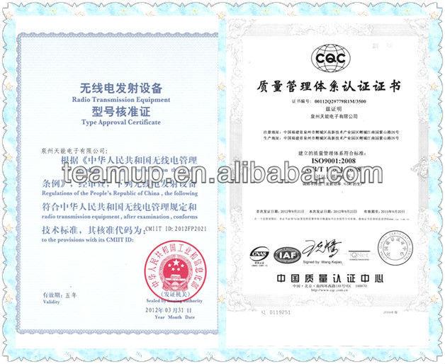 certificate_0