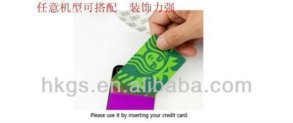 Qr Code personnalisé titulaire de la carte de Silicone adhésif ID titulaire de la carte