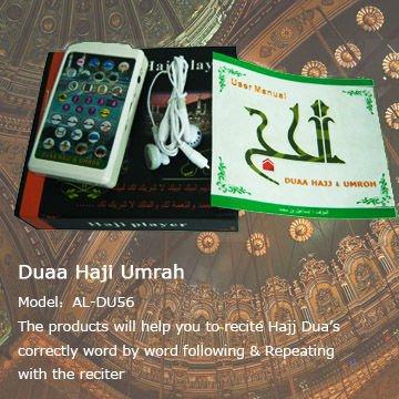 Indonesia Dua HAJI &UMRAH muslim gift
