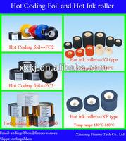 Фольга для горячего тиснения Fineray XJ 36 * 32