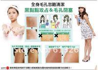 скраб для тела пузырь аутентичные shills изысканной кожи текстура кожи уход 250мл