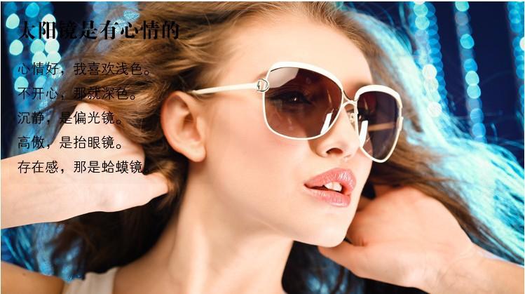 VisionDirect  Sunglasses amp Glasses  Australias Top