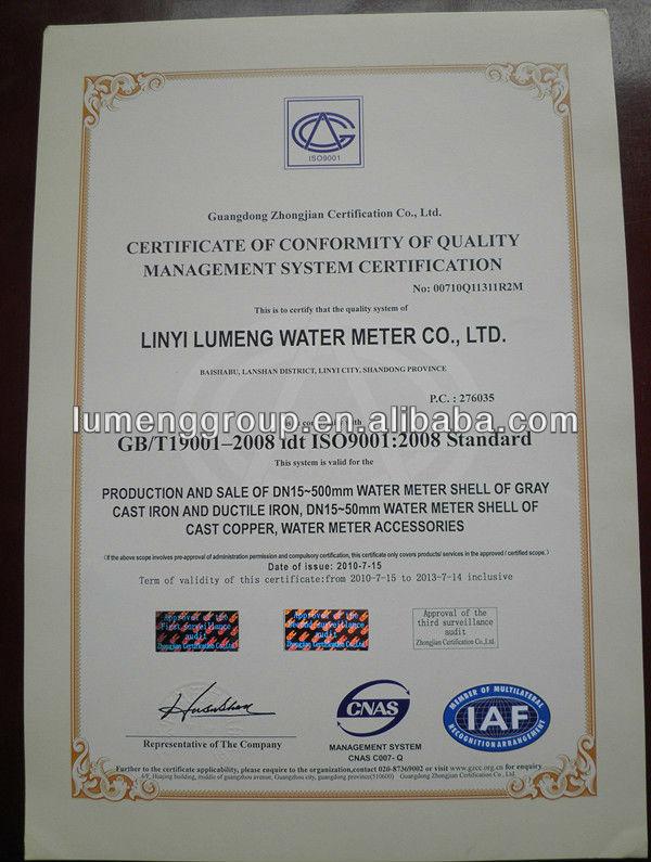 RF card water meter, IC card prepaid water meter,smart water meter