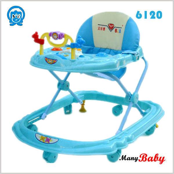 6120 baby walker.jpg