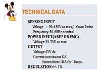 Запчасти для генераторов и аксессуары л R230