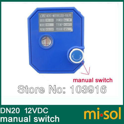 MV-2-20-MSS-12V-R01-5