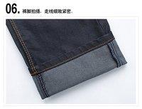 Мужские джинсы KINGTIME ! GZ8633 KT141