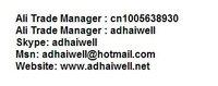 Доска для объявлений Adhaiwell Led Billboard 10m x5m