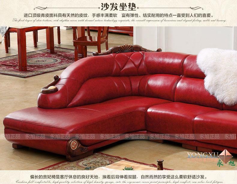 ultimo disegno divano ad angolo l moderno divano di forma-divani ... - Ultimo Disegno Di Divano Ad Angolo