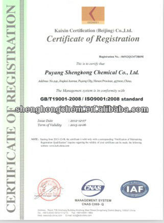 C5/C9 Copolymer hydrocarbon resin rubber adhesive bonding agent SH-C100