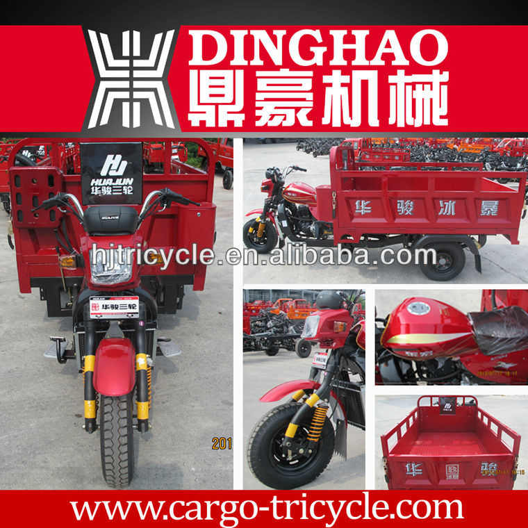 China Dinghao 3 wheel motor tricycle with different displacement