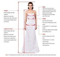 Нижние юбки