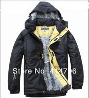 Мужской пуховик Winter 2013, men's wear thick cotton-padded clothes to keep warm quilted jacket coat outdoor cotton-padded jacket