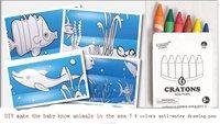 Товары для бассейна Doodle 3-ring pool