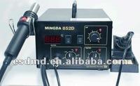 (110V  220V) 2 IN 1 SMD Rework station with digital 852D hot air gun / smd rework soldering station