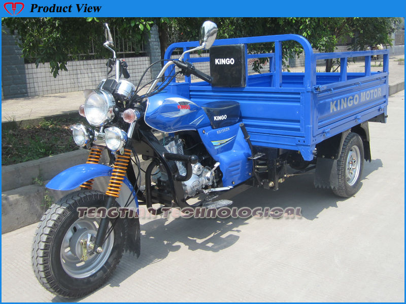 Best New Three Wheel Motorcycle Made In China in 2014