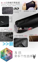 Наклейки High Quanlity 3D Carbon Film Membrane Carbon Fiber Film Vinyl Car Stickers 100*127cm 4 Colors C6591A