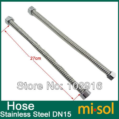 Hose-2