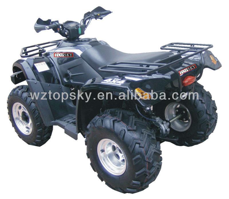 gsmoon-atv-quad-utv-buggy - CAPA