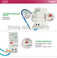 Автоматический выключатель Schneider Electric Residual Current Breaker Vigi C65 1P+N 40A ELE