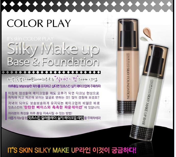Famous makeup