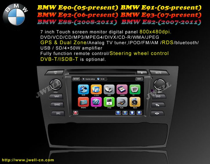 2011 hot Car DVD with GPS TV for BMW E90 E92 E88 with free shipping by DHL/UPS
