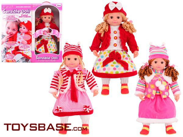 Animated Christmas Dolls
