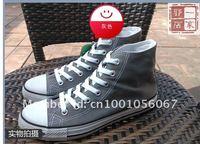 Мужские кроссовки mens canvas rubber shoes new style