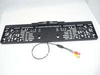 Система помощи при парковке Luanbao  ZM-701