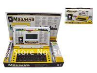 Обучающий компьютер для детей the latest Color screen Russina kids computer toys