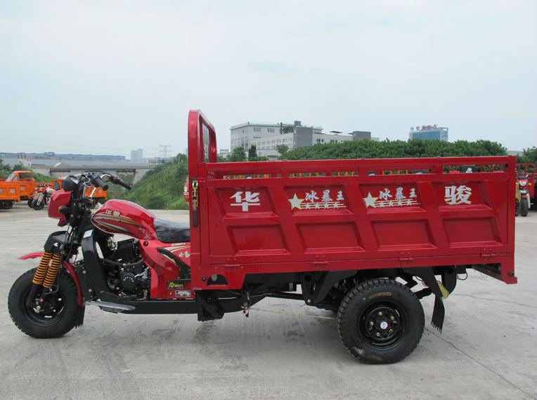 3 wheel motorcycle makets china/three wheel moter bikes/tricycle motorcycle