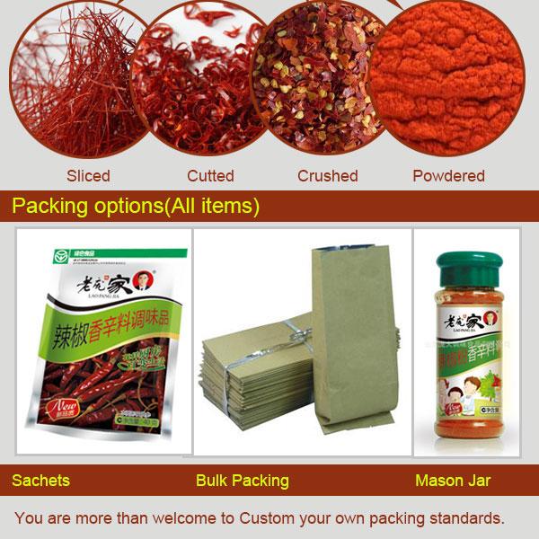 Shandong Pangda Condiment and Food Co., Ltd (4).jpg