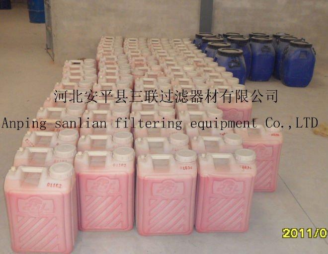 Auto filter AB Glue