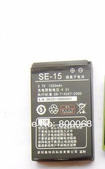 BD351 battery.jpg