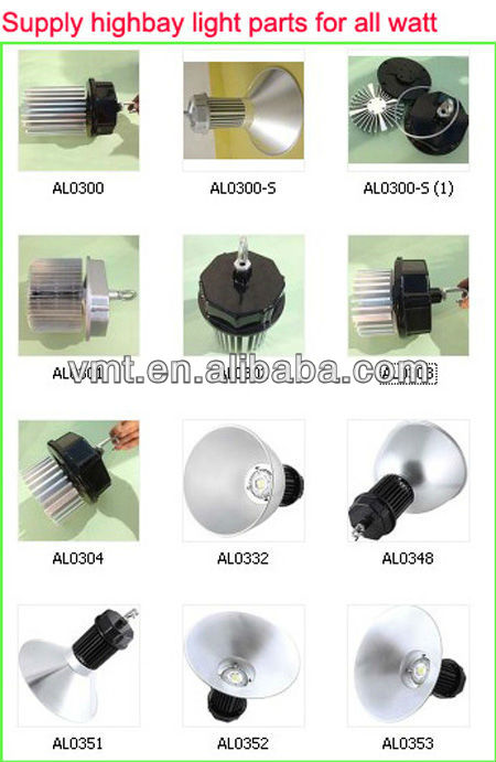 LED LAMP PART shenzhen aluminum extruded 70w 80w industrial led light housing of led high bay light made in china