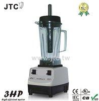 Блендер для сухого молока JTC , 100% 1 TM-788