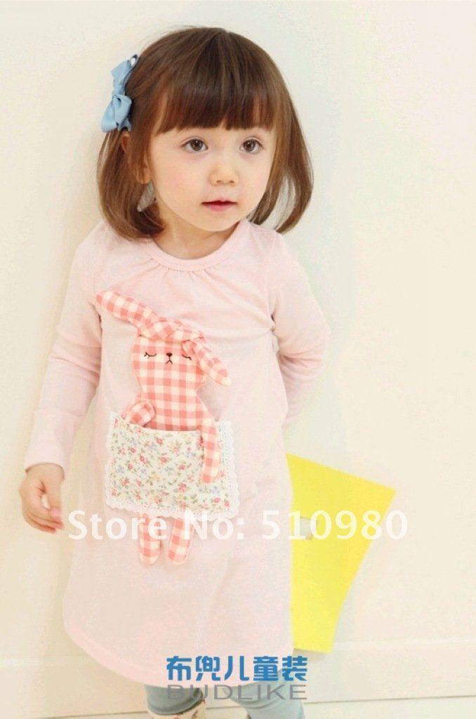 Одежда Китай Детская