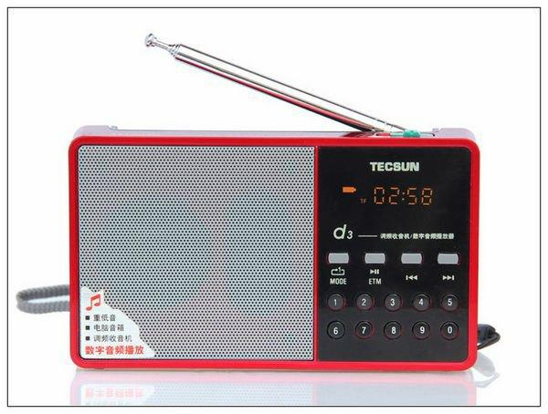 FM Speaker-1